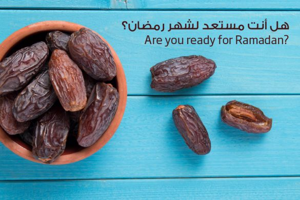 Are you ready for Ramadan